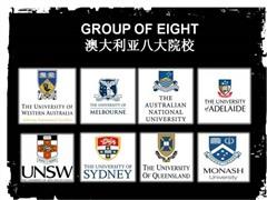 澳洲八大学校理念、优势专业与学费全介绍