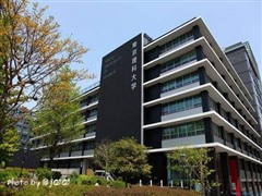 2017最新日本大学理学部排名!东京理科大学获日本私立大学榜首!