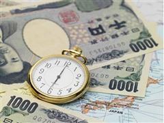 日本留学费用大盘点!学费、奖学金还有打工芥末都替你算好了!