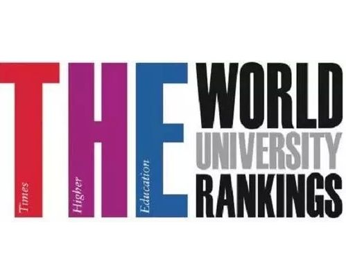 THE | World University Rankings 2018 泰晤士2018世界大学排名出炉!