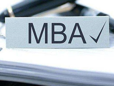 《金融时报》全球MBA榜单(Financial Times Global MBA Ranking 2018)发布!