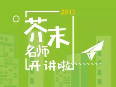【芥末问答】日本留学有哪些渠道?没有日语基础要读语言吗?
