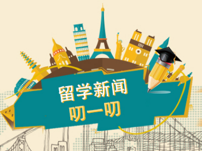 【留学新闻叨一叨】加拿大出现对中国留学生新型诈骗!
