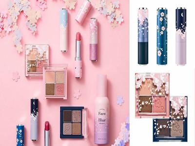 韩国品牌化妆品