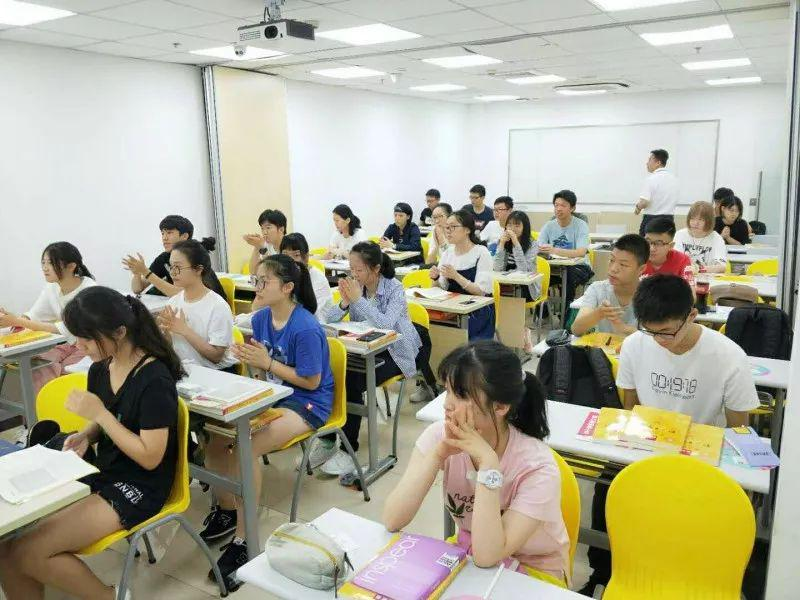 日语等级考试报名