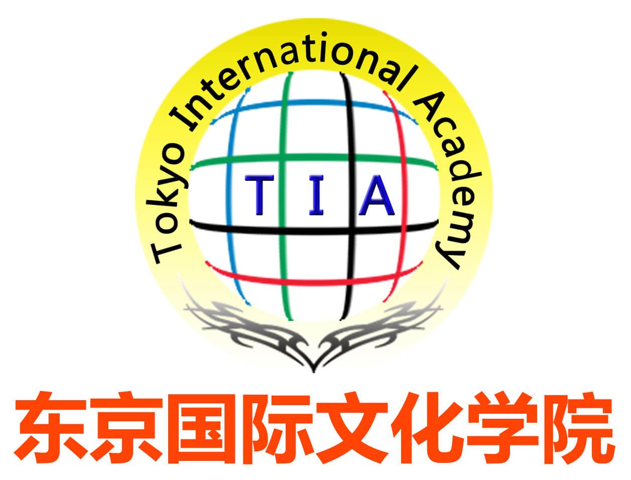 东京国际文化学院新宿校