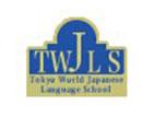 东京环球日本语学校