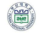 釜山国立大学