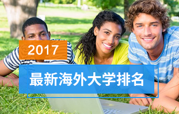 广告-日本院校