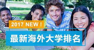 排行榜广告详情页-日本
