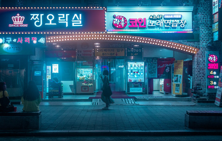 韓國留學GSIS申請(英語)