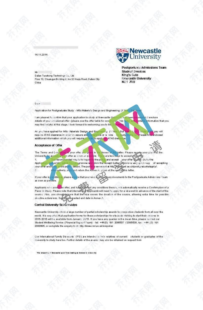 英国纽卡斯尔大学offer