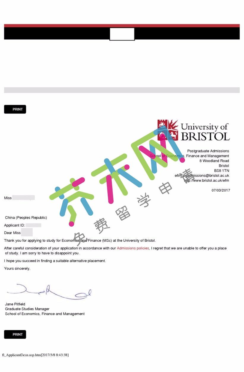 梅同学的布里斯托大学offer