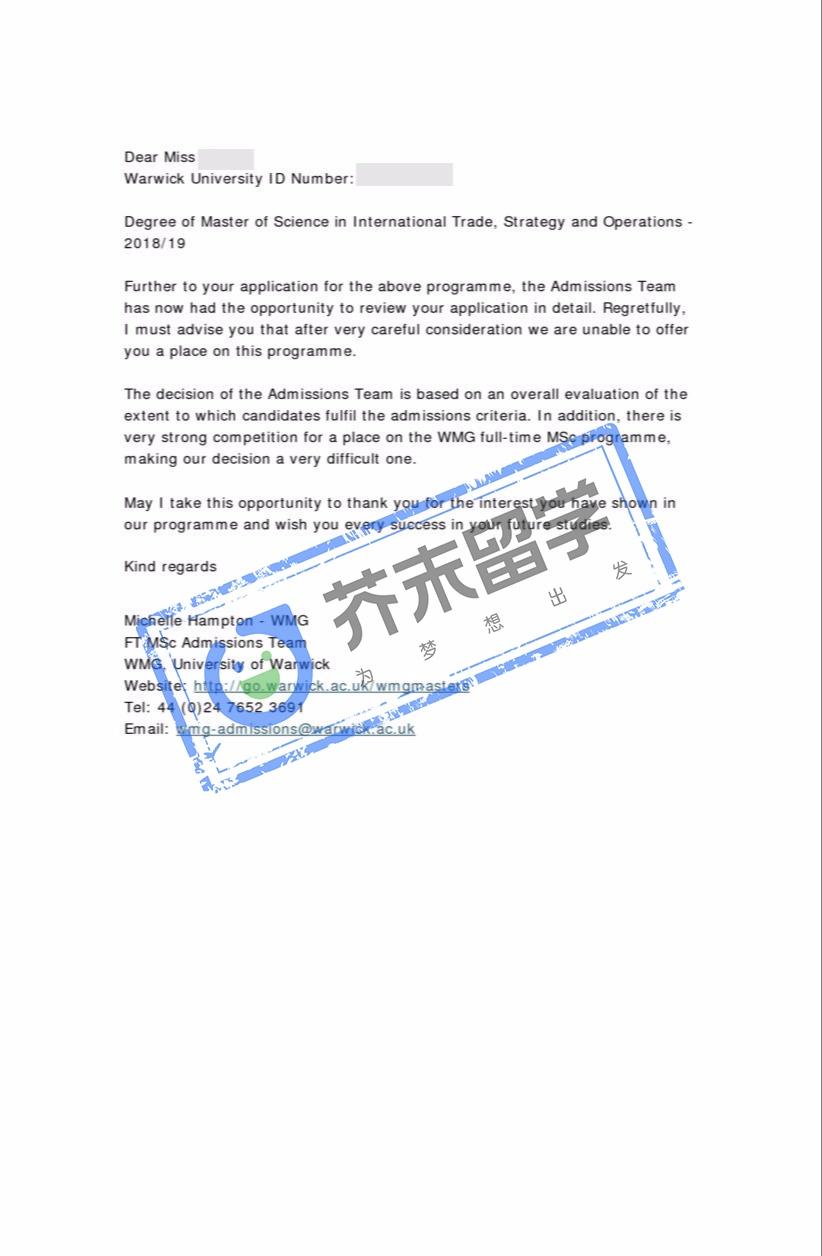 陳同學的華威大學offer