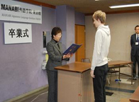东京世界外语学院