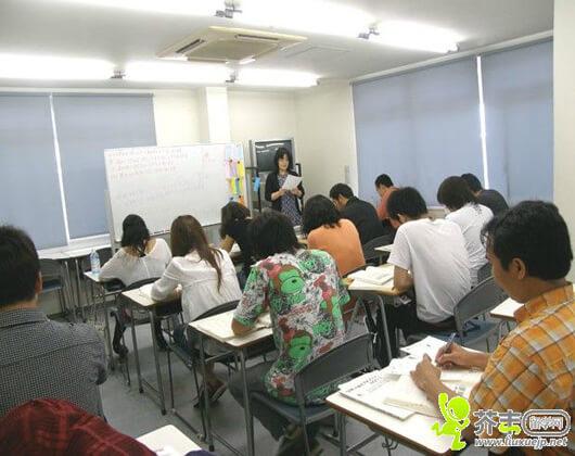 西东京国际教育学院
