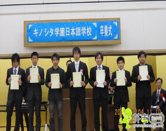 木下学院日本语学校