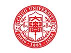中央大學(日本)