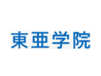 东亚学院日语学校