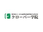 大阪四叶草学院