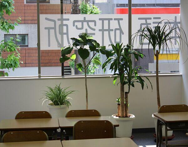 东京日本语研究所