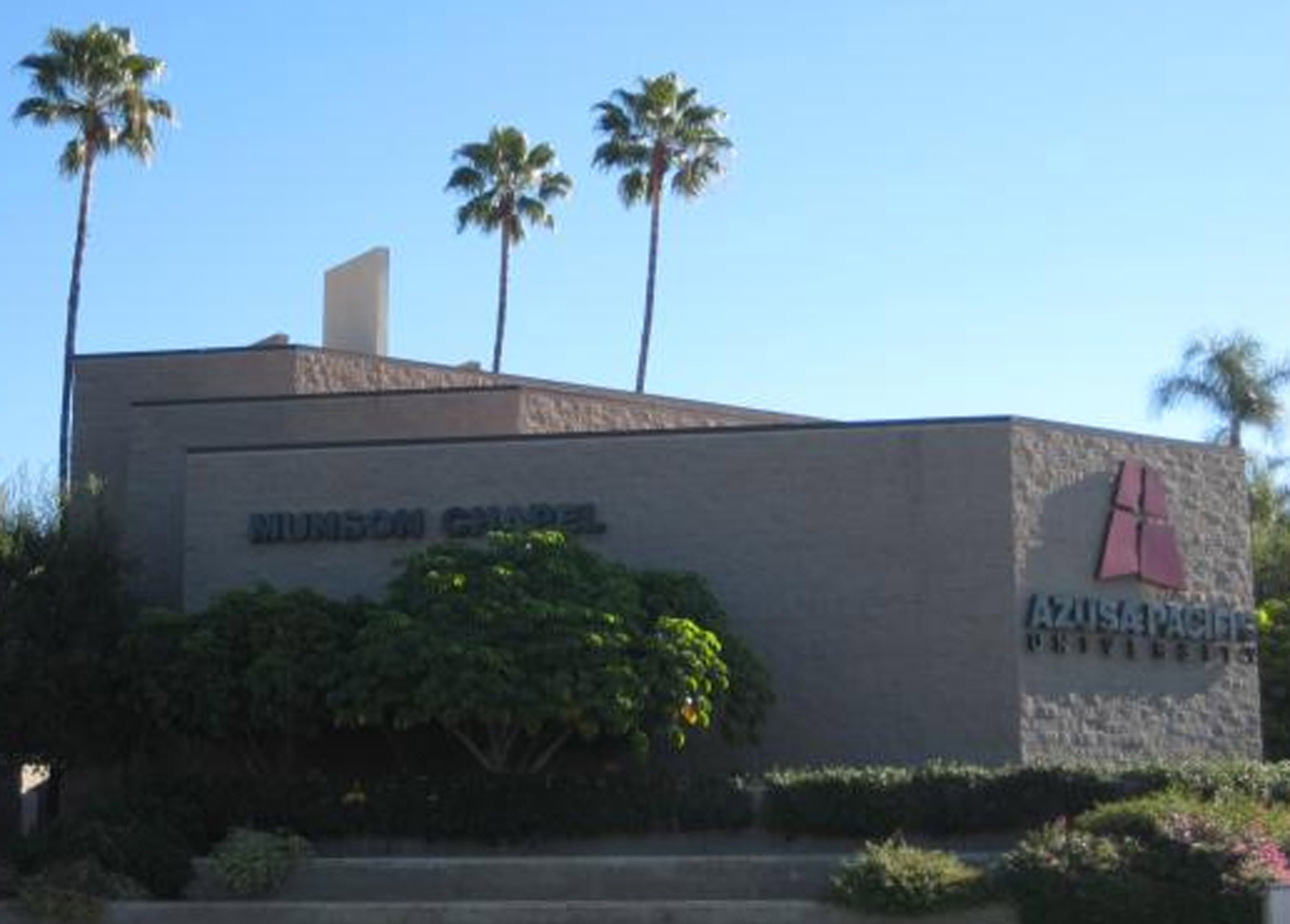 阿祖萨太平洋大学