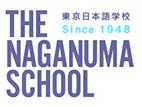 学校法人长沼学校东京日本语学校