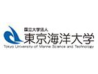 東京海洋大學