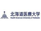 北海道医疗大学