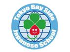 东京湾岸日本语学校
