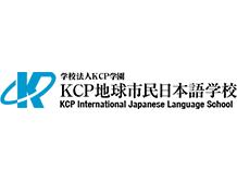KCP地球市民ju111net九州APP语学校