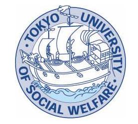 东京福祉大学别科
