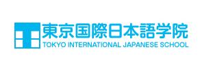 东京国际日本语学院