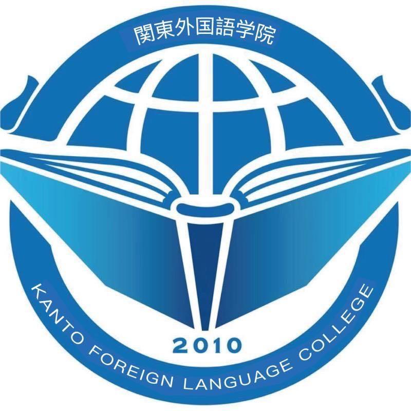 关东外国语学院