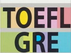 留学考语言的同学们注意了:托福 GRE都涨价了