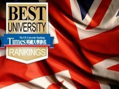 2017TIMES英国大学排名发布 剑桥第一IC跌出前三
