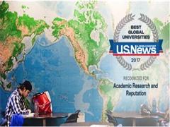 2017USNews全球最佳大学排名发布!哈佛居首北大清华Top60!