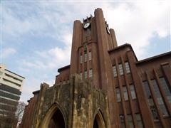6年东京大学留学经验分享!面对学习、工作与生活,你该如何做选择?