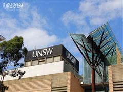 新南威尔士大学信息技术硕士申请条件变更!