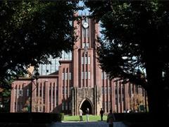 东京大、京都大……日本留学申请TOP5名校申请条件都有什么?