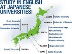 重磅!日本G30项目要停止!仅凭英语,还能去日本留学吗?