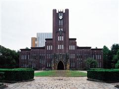 日本国立大学分类改革!86所国立大学将进行内部重组!