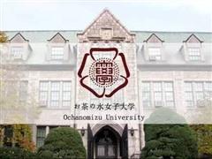 女子东京大学!御茶水女子大学你了解么?