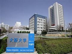日本留学经济、经营学专业?选这几所日本大学就对了!