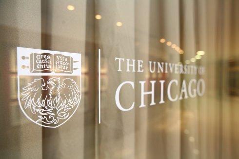 芝加哥大学2017-2018年申请essay题目已经公布!烧脑又奇葩!