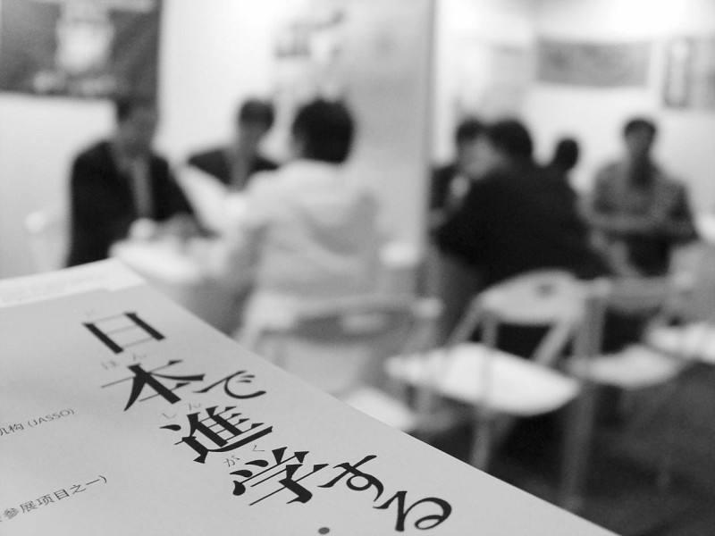 日语N1 日语N2