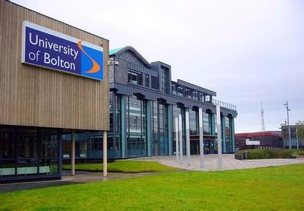 英国博尔顿大学