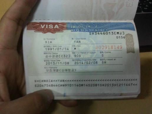 常用韩国签证查询方式及查询方法