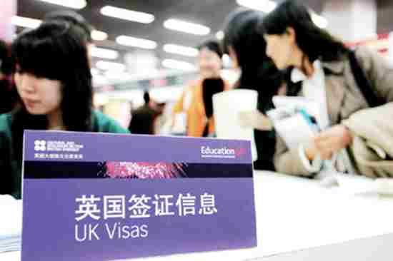 英国签证材料