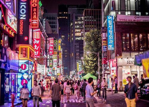 韩国首尔旅游须知(礼节、退税及其他)